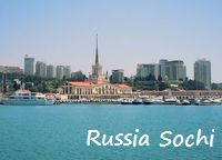 russia sochi travel photo